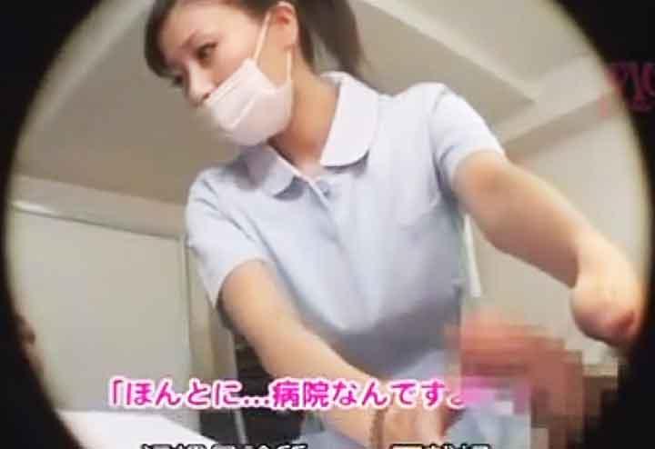 歯の治療中にエロい事をする秋野千尋(マジックミラー号)